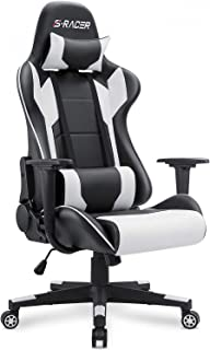Best Office Chair For Gaming [2021 Picks]