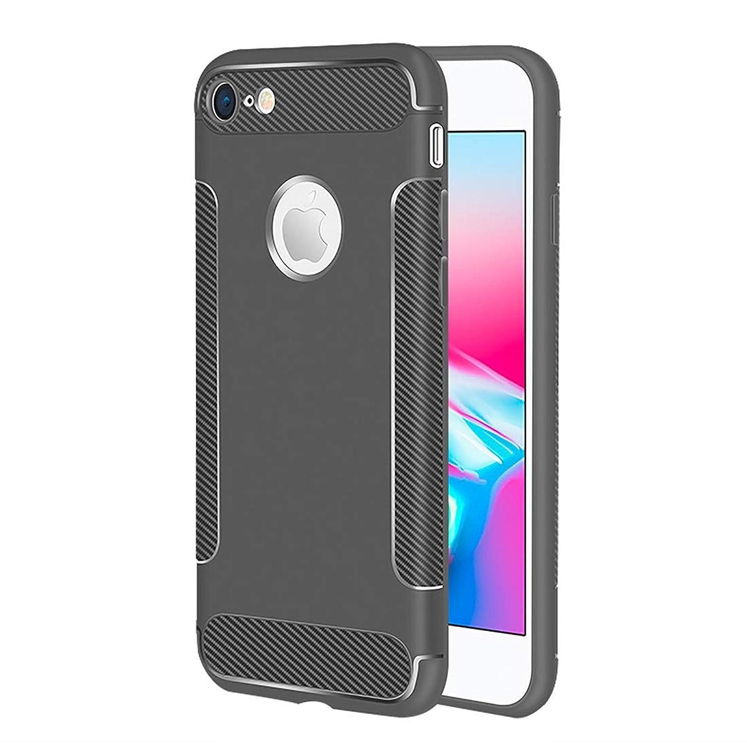 魂事前にソブリケットYMF iPhone 8&7用カーボンファイバーアンチスリップTPU保護ケース (Color : Grey)