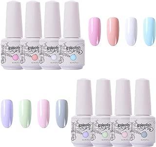 Clou Beaute 8ml Gel Nail Polish Set Soak Off UV LED Nail Gel Polish Art Varnish Gift Box Set Pack of 8 Colors Set819
