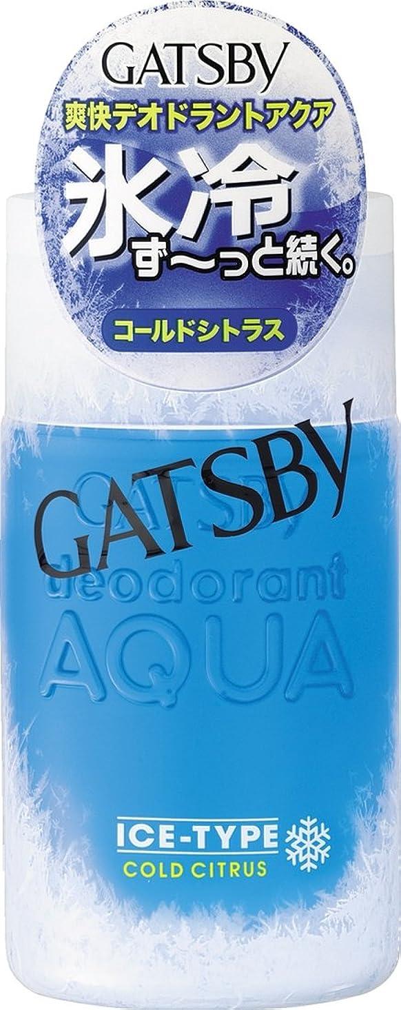 せっかちタッチスコットランド人GATSBY(ギャツビー) アイスデオドラントアクア コールドシトラス 160mL (医薬部外品)
