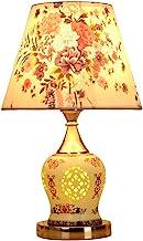 Bureaulamp Europees Keramisch slaapkamer bedlampje Creative Fabric Romantic Table Lamp tafellamp (Color : Multi-colored)