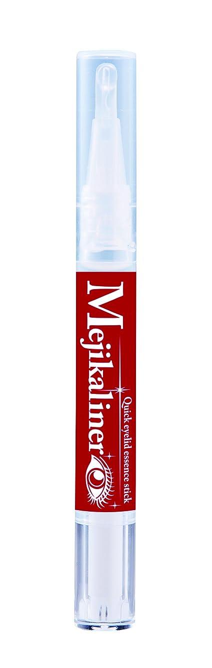 シェモア メジカライナー 2ml