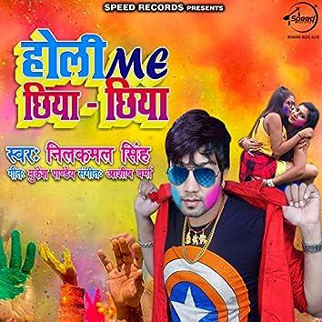 Holi Me Chhiya Chhiya - Single