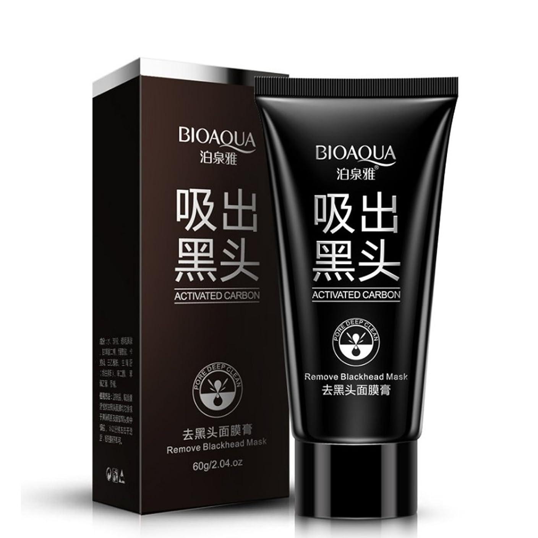 民主主義専制軽減Suction Black Mask Shrink Black Head Spots Pores,Face Mask Blackhead Removal Blackheads Cosmetics Facials Moisturizing Skin Care.