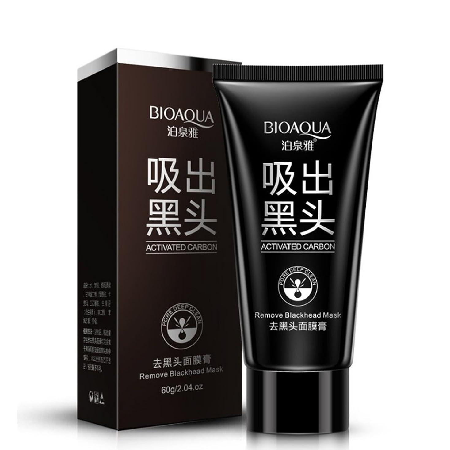 騒ぎ限界聞きますSuction Black Mask Shrink Black Head Spots Pores,Face Mask Blackhead Removal Blackheads Cosmetics Facials Moisturizing Skin Care.