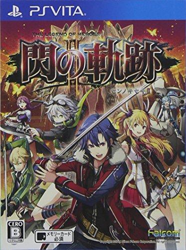 英雄伝説閃の軌跡II(通常版)-PSVita