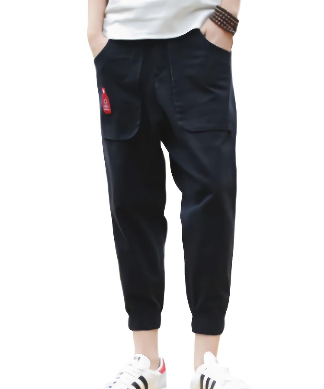 ワーディアンケーステニス男やもめ[アンネ パリ] カーゴ 7分丈 クロップド パンツ ジョガーパンツ ワーク ボトムス カジュアル