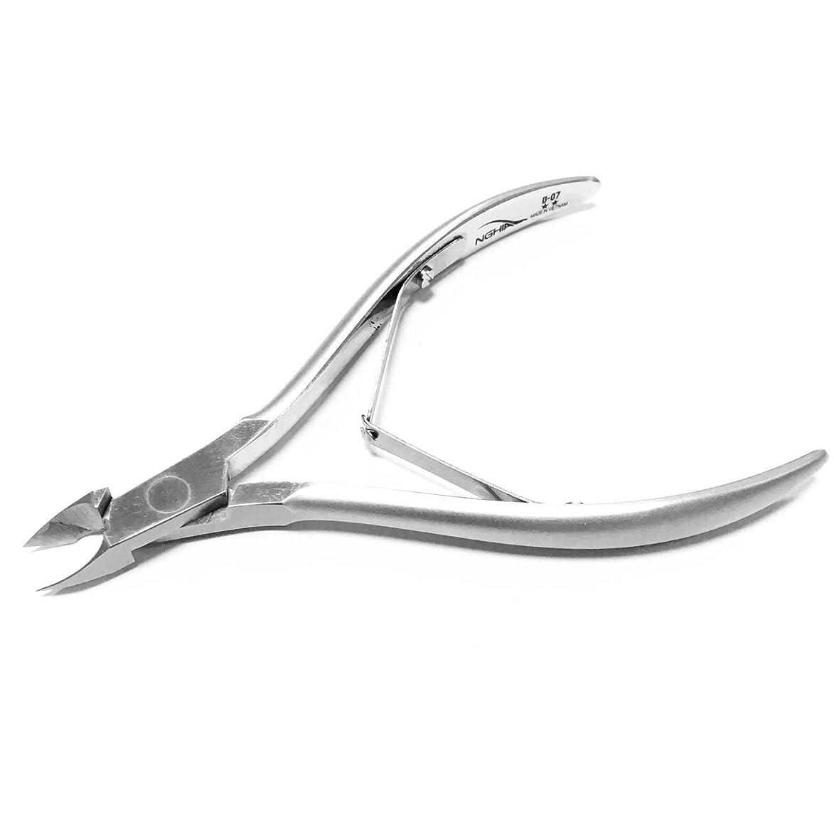 他のバンドで計画的ビーズNGHIA キューティクルニッパー ペディキュアや美容ツール 理想的 な爪 足爪 用 専門外科グレードのステンレススチールキューティクルニッパー、ニッケルメッキ、シングルスプリング、7mmジョー