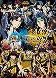 新テニスの王子様 氷帝vs立海 Game of Future B...[Blu-ray/ブルーレイ]