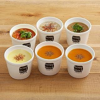 スープストックトーキョー 人気のスープ 5種 180g×6パック