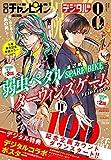 別冊少年チャンピオン2021年08月号 [雑誌]