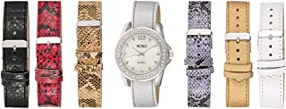 XOXO Women's Silver Dial Interchangeable Leather Band Watch Set - UTIGS004