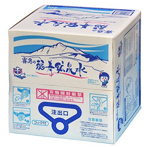 霧島の福寿鉱泉水(20L)バッグインボックス箱入コック付