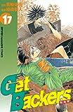GetBackers-奪還屋-(17) (週刊少年マガジンコミックス)