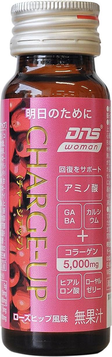 手数料バウンスDNS woman CHARGE-UP(チャージアップ) ローズヒップ風味 50ml×10本入