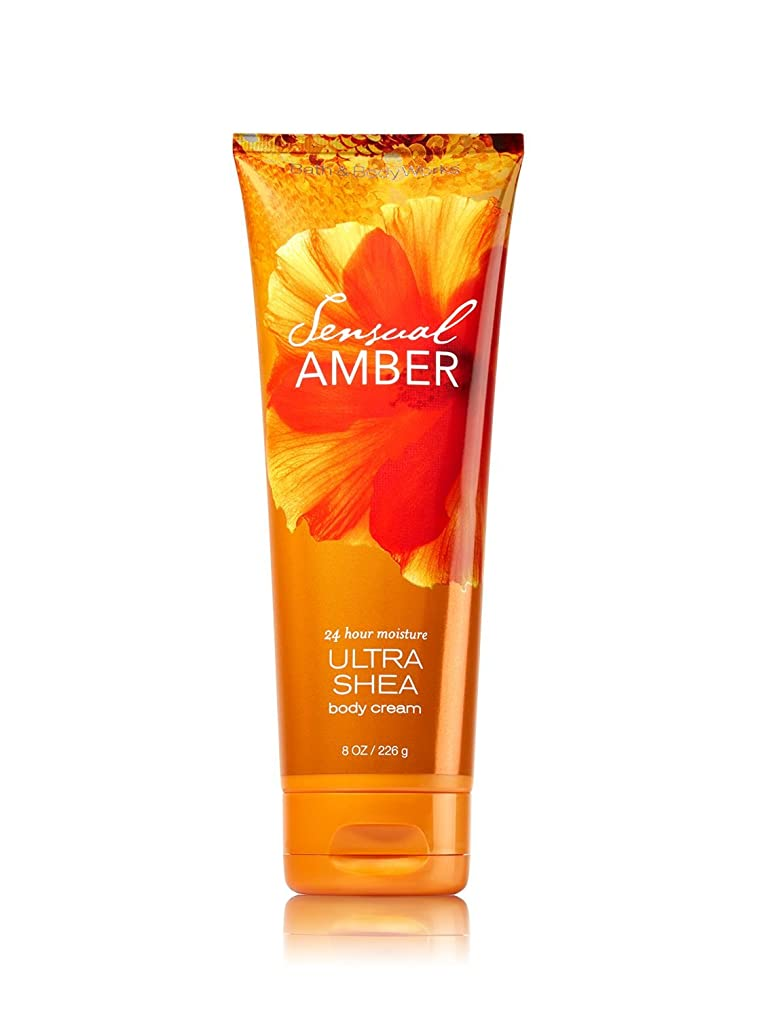 に変わる貪欲経度【Bath&Body Works/バス&ボディワークス】 ボディクリーム センシュアルアンバー Ultra Shea Body Cream Sensual Amber 8 oz / 226 g [並行輸入品]