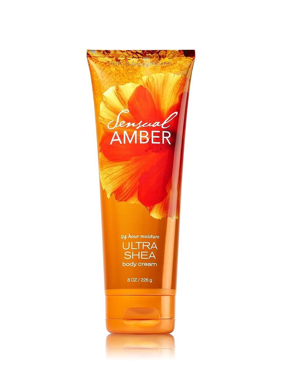 詩人不注意タフ【Bath&Body Works/バス&ボディワークス】 ボディクリーム センシュアルアンバー Ultra Shea Body Cream Sensual Amber 8 oz / 226 g [並行輸入品]