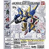 機動戦士ガンダム MOBILE SUIT ENSEMBLE 06 [全5種セット(フルコンプ)]