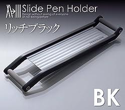 大人文房具 日本製 スライドペンホルダー スラットTG リッチブラック