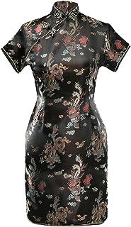 فستان سهرة صيني قصير أسود للنساء VTG من 7Fairy