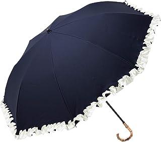 100%完全遮光 99%ではダメなんです! 【Rose Blanc】 日傘 晴雨兼用 UVカット 1級遮光 撥水 ブランド おしゃれ レディース かわいい 母の日 2段折りショート(傘袋) 50cm シングルフリル 4f1