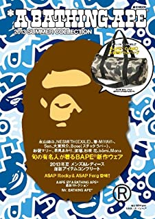 A BATHING APE 2013 SUMMER COLLECTION with BAPE CAMO Big size Bag (42x20x20cm.) (e-MOOK)(Japan Imported)
