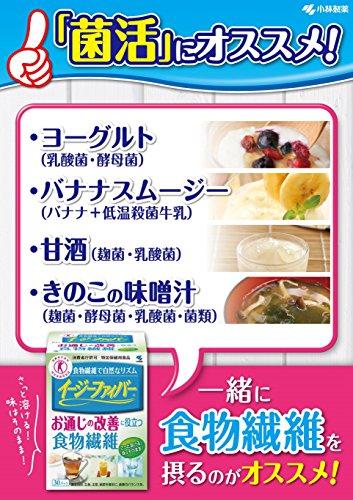イージーファイバーお通じの改善に役立つ食物繊維30パック【特定保健用食品】