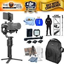 DJI Ronin-SC 3-Axis Gimbal Stabilizer Bundle with LED Light, Backpack, 72