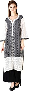 MEVE Readymade Black Crochet Lace Design Kurta Palazzo Set