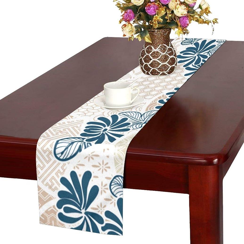 ピア意欲大学生LKCDNG テーブルランナー カラフル 和風の花 クロス 食卓カバー 麻綿製 欧米 おしゃれ 16 Inch X 72 Inch (40cm X 182cm) キッチン ダイニング ホーム デコレーション モダン リビング 洗える