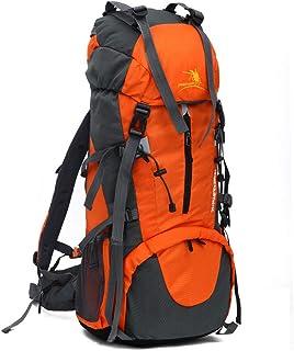 Large Capacity 65+5L Waterproof Nylon Leisure Mountaineering Backpack Backpack Men and Women Bag