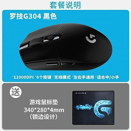 罗技 (G) G304 LIGHTSPEED无线游戏鼠标 无线鼠标 吃鸡鼠标 绝地求生 鼠标宏 (黑色+鼠标垫)