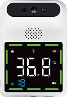 Wall-Mounted Infrared Digital 1S Rapid Measuer Measurement, Non-Contact (Suitable for Offices, Factories, Shops, Schools, ...