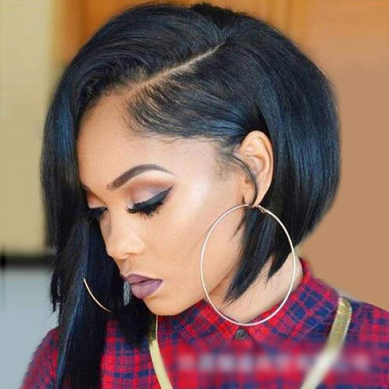 BOBIDYEE 女性のシルキーストレートショートヘアサイドパーツかつら自然に見えるレースフロントかつら100%本物の人間の毛髪の半分レースかつらパーティーかつら (色 : 黒)