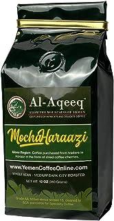 Sponsored Ad - Al-Aqeeq: Whole Bean Coffee: Authentic Yemeni Coffee: Freshly Roasted Coffee: Mocha-Haraazi Coffee Beans: C...
