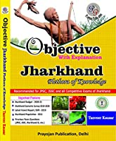 Objective with Explanation Jharkhand Plethora of Knowledge for JPSC, JSSC and all Competitive Exams - 2021/edition