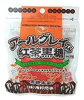 アールグレイな 紅茶黒糖 40g×24袋 海邦商事 上品な香りのアールグレイ茶葉をやわらかくもちもちとした食感の黒糖練り込んだ新感覚黒糖菓子 ティータイムのおともに 沖縄土産にもぴったりの逸品