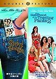 旅するジーンズと16歳の夏/トラベリング パンツ/旅するジーンズと19歳の旅立ち DVD (初回限定生産/お得な2作品パック)