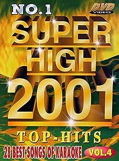 DVD Karaoké Super High Vol.904 [Francia]