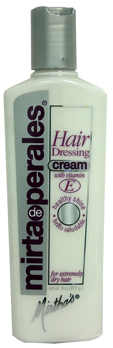凝縮するバイオレットぴかぴかMirta De Perales Hairdressing Cream with Vitamin E, 8 Ounce by Atlas Ethnic [並行輸入品]