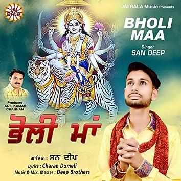 Bholi Maa