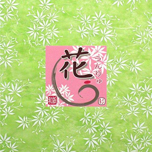 Origamipapier Unryu-Momiji(Ahornblatt) 15 cm x 15 cm Faseroptik 2-424 aus Japan