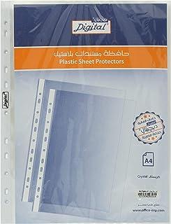 Digital Set of 50 Plastic Sheet Protectors A4 Size - Clear