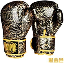 YUANYOULI Guantes de Boxeo Masculino PU Karate Muay Thai Champion Fight MMA Sanda Training Jiu Jitsu Taekwondo Wing Chun Boxing Aikido Body Fight