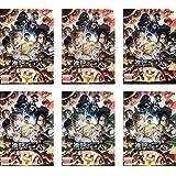 進撃の巨人 Season2 [レンタル落ち] 全6巻セット [マーケットプレイスDVDセット商品]