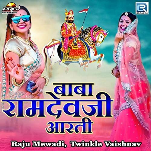 Raju Mewadi, Twinkle Vaishnav