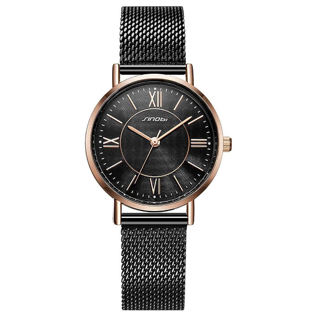 SINOBI Creative Design Simplicity Women Watch Elegant Diamond Mesh Band Women Watches Ladies Wristwatch wbxi1423989408