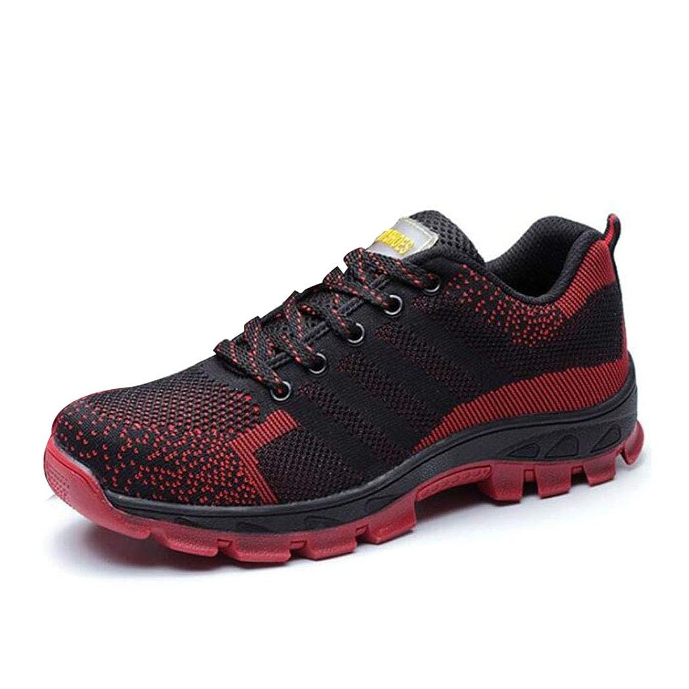 つなぐルート致命的な作業靴 メンズ レディース 安全靴 スニーカー 鋼先芯 鋼製ミッドソール 防滑 通気 耐磨耗 衝撃吸収