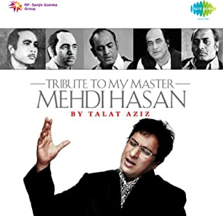 Amazon co uk: Mehdi Hasan