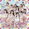 ナツカレ★バケーション(CD+Blu-ray Disc)